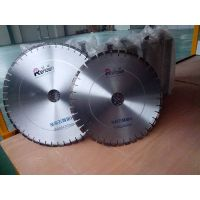 Blades for reinforced concrete