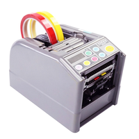 Tape dispenser thumbnail image
