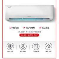 JKL large 1.5-hp frequency conversion wall mounted air conditioning kfr-35gw Air Conditioning
