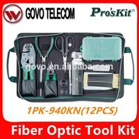 Pro'sKit 1PK-940KN Quick Connetor Termination Fiber Optics Tool Kits