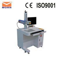 Metal fiber laser marking engraving machine with Raycus IPG laser sorce