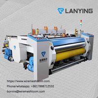 SG130/130-1JD Standard CNC Metal Wire Mesh Weaving Machine thumbnail image