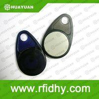 RFID Token &Keychain & Keyfob thumbnail image