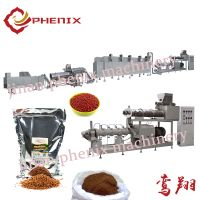 floating fish feed pellet extrusion machine processing line thumbnail image