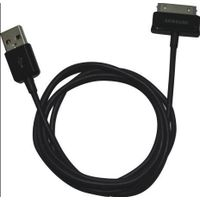 USB Data Sync Charging Cable form PC Directly for Samsung Galaxy Tab P1000 with Switch (Black)
