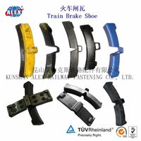 Brake Shoe/Brake Pad/ Brake Block