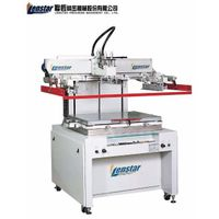 Single Arm Semi-Automatic Screen Printer  LS-6575
