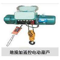Supply lifting equipment thumbnail image