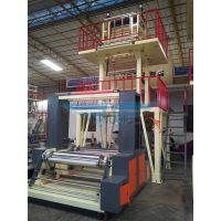 LDPE HDPE LLDPE film blowing machine