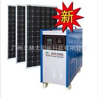 360w practical solar power system