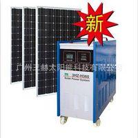 360w practical solar power system