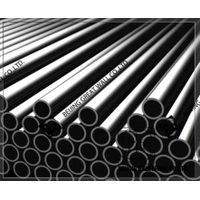 graphite tube thumbnail image