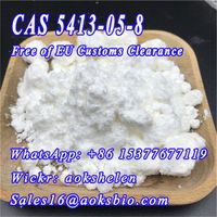 Buy high yield cas 5413-05-8,16648-44-5,bmk glycidate,bmk powder supplier China thumbnail image