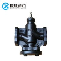 VF43 digital thermostatic adjusting water pressure regulator valve
