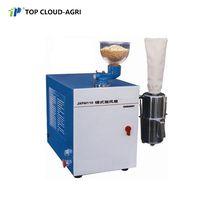 Laboratory Wheat Flour Milling Machinery thumbnail image