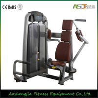 Commercial Gym Equipment A002 Pectoral Machine thumbnail image