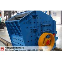 Good quality Inpact crusher with competitive price