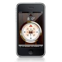 "Navigator Iphone JAVA 3.2"" Touch Screen Compass Bluetooth Quad Band Multilanguage"