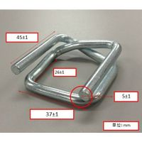 BT-BS-50 25mm cord strapping buckles