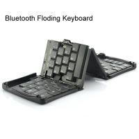 Factory Direct Sales Foldable Wireless Bluetooth Keyboard for Samsung Galaxy Note 10.1