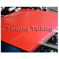 8011 h14 aluminium sheet for closure stock