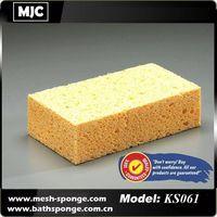 cellulose scouring sponge pad
