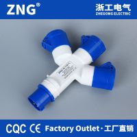Multifunctional Industrial Socket Outlet 16A3P, 3-WAY Splitter Electrical Socket 16A 2P+PE