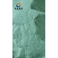 Hot selling Anhydrous Ferrous Sulfate for Water Treatment