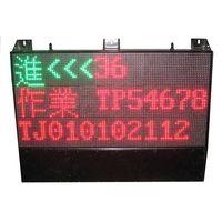 LD122 LED Display