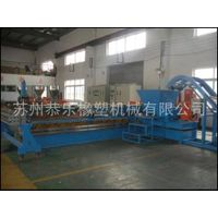 Supply Plastic Sheet Extruder