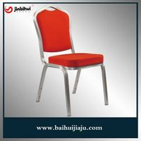 Red Fabric Aluminum Stacking Hotel Banquet Chair thumbnail image