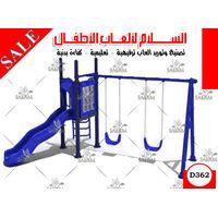 Swing,Slide D362