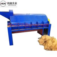 coir recycling machine