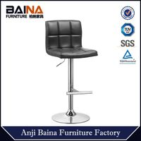 China Anji Baina 360 degree leather bar stool supplier  BN-1012T