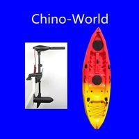 kayak with engine