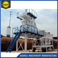 YHZS75 Construction Site Mobile Portable Concrete Batching Plant For Sale