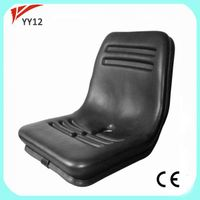 new condition farm tractor mini tractor seat YY12