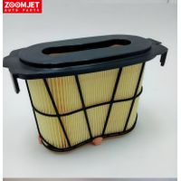 Air filter element C22041 for WACKER NEUSON thumbnail image