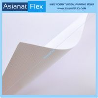 PVC Frontlit Coated thumbnail image