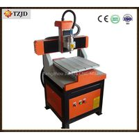 Advertising Wood Acrylic CNC Router with CE certification thumbnail image