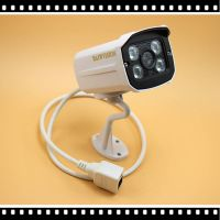Outdoor POE IP CAMERA 2MP
