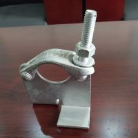 British stype forged Board Retaining coupler BS1139/EN74