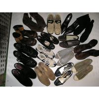 package of original shoes, mix