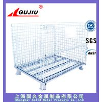 storage metal container