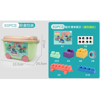 Baby Educational Toys
