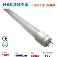 haiqin LED T5/T8 Tube 18W 1200mm
