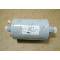 Carrier air conditioning 19XR/19XL the external centrifuge oil filter 02XR05006201