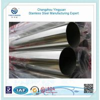 Mechanical properties of round cold rolled stainless seamless steel pipe thumbnail image