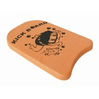 Swimming kickboard for children