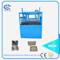 low price high quality paper egg tray making machine